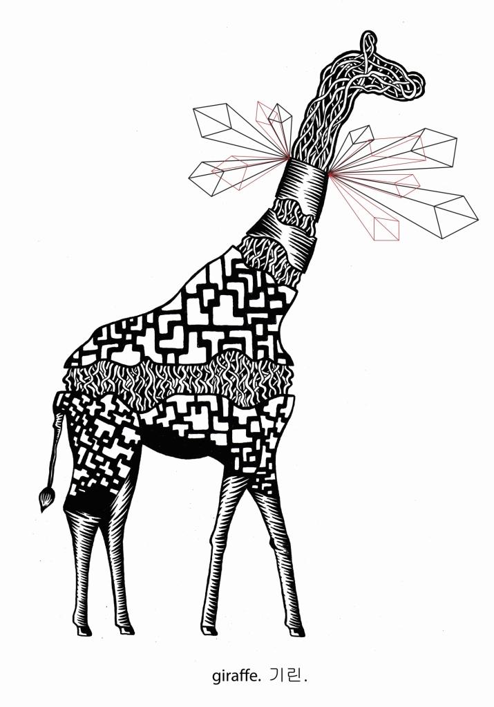 giraffefinal1